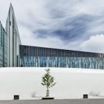Audimax Universität Leipzig